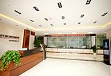杭州华研白癜风医院荣誉
